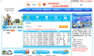 Apptolsecuremessagingcom TRICARE Online Secure
