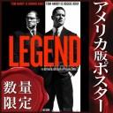 【映画ポスター】レジェンド 狂気の美学 (トムハーデ) /両面
