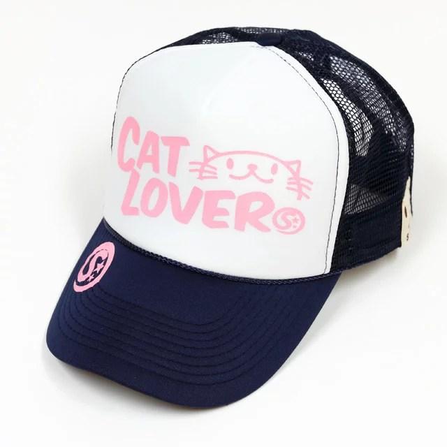 猫 ねこ メッシュキャップ CAT LOVER ( ネイビー ) | ネコ 猫柄 猫雑貨 猫グッズ | メンズ レディース キャップ | かわいい おしゃれ 大人 プレゼント | 猫の日 | SCOPY / スコーピー