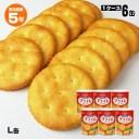 非常食YBC Levain PRIME(ルヴァン プライム)保存缶L×箱売り6缶セット(クラッカー お菓子 保存食 5年保存 ルバン)