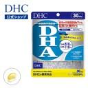 【店内P最大16倍以上&300pt開催】中性脂肪が気になる方、魚のDHAをとりたい方に! 【DHC直販サプリメント】 DHA 30日分 well | dhc DHC..
