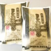 【ふるさと納税】ヨシ腐葉土米 4kg(ササニシキ2kg×2袋
