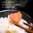【ふるさと納税】≪定期便≫無洗米はえぬき5kg・無洗米つや姫