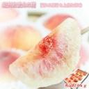 【ふるさと納税】紀州和歌山産の桃約 4kg化粧箱入 秀品