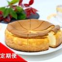 【ふるさと納税】〈定期便〉チーズケーキx3ヵ月コース(ベイクド、レア、ダブルチーズケーキ)【低糖質】