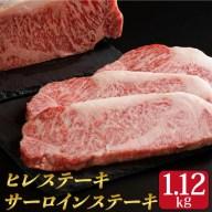 【ふるさと納税】BAJ007 【長崎和牛】 九州産 お肉 牛