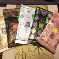 【ふるさと納税】【お中元対応可能】【そのぎ茶】高原の雫 4種