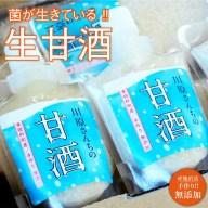 【ふるさと納税】BBN001 【手作り!無添加】 川原さんち