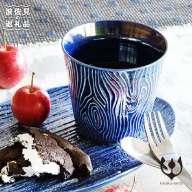 【ふるさと納税】IC22 【波佐見焼】木目 ロックカップ 青