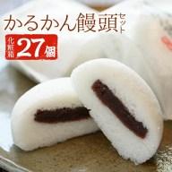 【ふるさと納税】菊屋のお菓子詰合せ1【菓子処 菊屋】