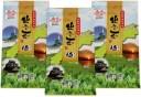 出雲茶【極】 煎茶 150g (50g×3詰)