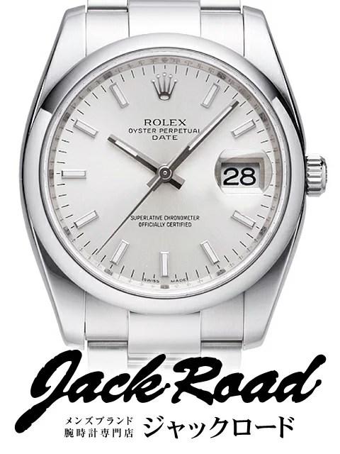 jackroad   Rakuten Global Market: Rolex ROLEX perpetual date 115200