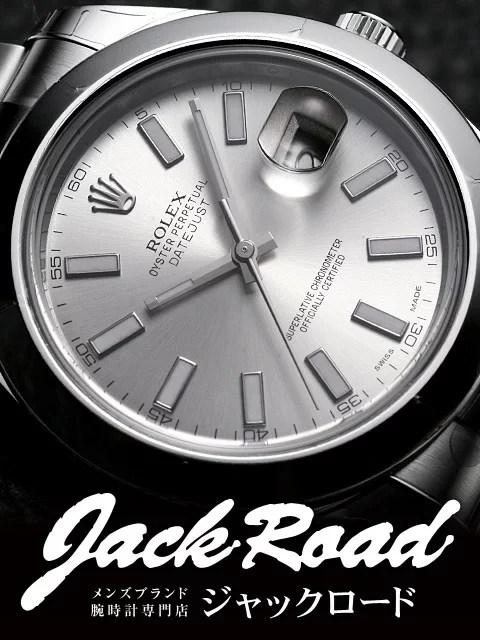 jackroad   Rakuten Global Market: Rolex ROLEX Datejust II 116300