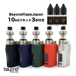 【BeyondVapeJapan】 最新 電子タバコ デバイ