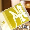 スーパーカメリヤ (強力粉) 2.5kg【日清製粉 外国産小麦粉】