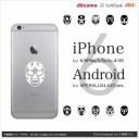 【送料無料】【1000円ポッキリ】【対応機種230超】iPhone 12 pro max mini 楽天モバイル UQモ……