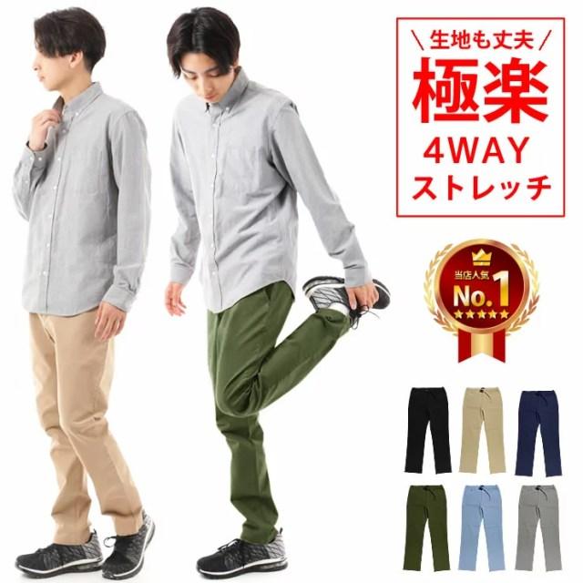 アウトドアパンツ メンズ/男性用 クライミングパンツ アウトドアウェア キャンプ/ハイキング/登山 パンツ/ズボン 縦に