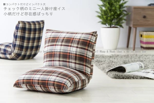 folding chair qatar rocking clearance whap and whab | rakuten global market: nordic / casual mini /rodney rodney ...