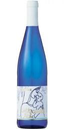 フロイデ リープフラウミルヒ Q.b.A./クロスター醸造所 750ml (白ワイン)