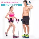 腹筋トレーニング器具  腹筋マシン  筋トレーニング  腕立て伏せ器具  美脚トレーニング器具 室内運動