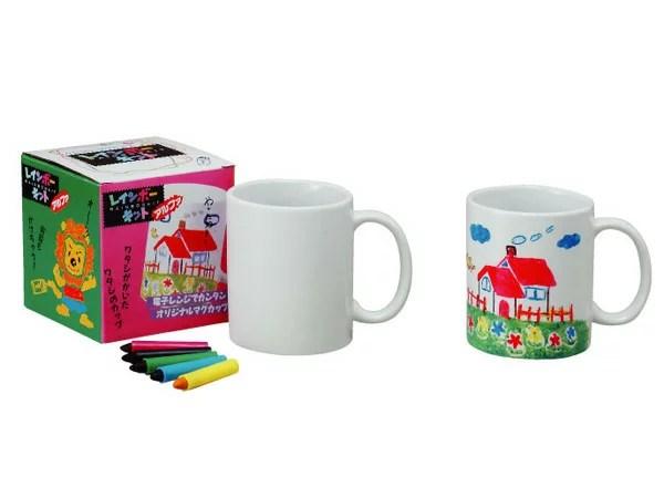 絵やメッセージが描けるオリジナル食器レインボーキット マグカップ