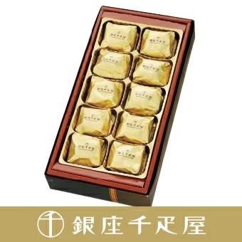銀座千疋屋特選 マロングラッセ 10個入り[ギフト][内祝い][お歳暮]