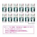 【限定】アリィーエクストラUVジェルN限定パッケージ90g