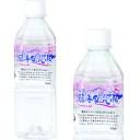 霧島の福寿鉱泉水 500mlペットボトル×30本箱入 天然温泉水(硬水) シリカ160mg/lのシリカ水