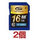 【お買得2個セット】【送料無料】SDカード 16GB cla