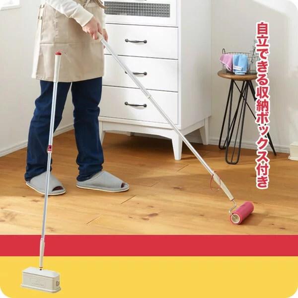 【掃除用品】コロコロクリーナー ロングタイプ〈ロングハンディ