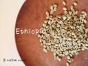 【コーヒー生豆】エチオピア