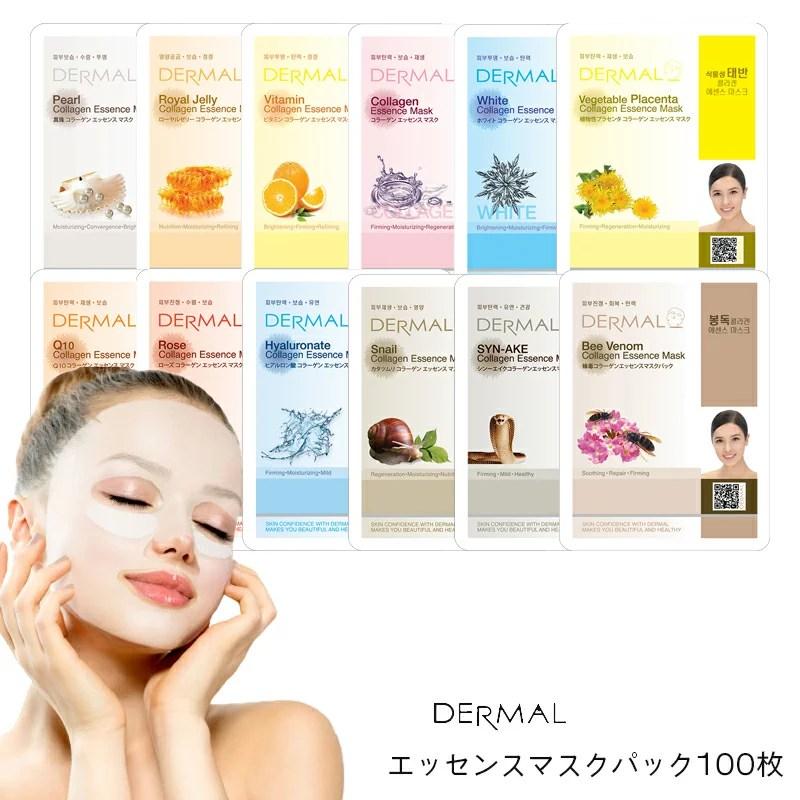【ダーマル DERMAL シートマスク マスクパック 100枚セット レビュー1万3千件以上】 40