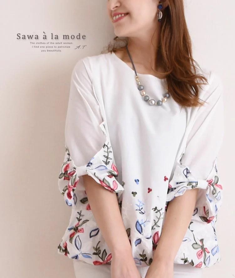 刺繍 花刺繍 トップス リボン 袖リボン 袖リボンが可愛い花刺繍 レディース ファッション 大人可愛