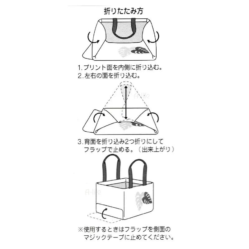 【楽天市場】送料無料 レジカゴ型 保冷 お買い物バッグ ピンク 20L 折りたたみ 保冷バッグ 保冷バック