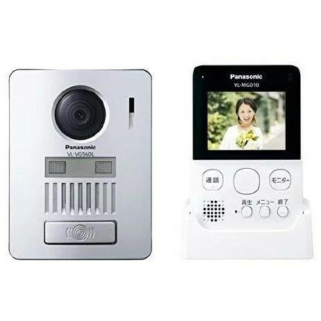 【送料無料】PANASONIC VL-SGD10L [ワイヤレステレビドアホン (ワイヤレス玄関子機+ワイヤレスモニター親機)]