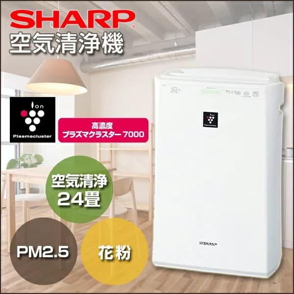 【送料無料】シャープ 空気清浄機 FU-F51-W ホワイト