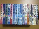 がんばれ元気 コミック 全16巻完結セット (文庫版)(小学館文庫)【中古】