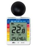 マザーツール 黒球付小型熱中症計 MT−876 熱中症予防 猛暑対策 温度計 熱中症計 佐藤計量器製作所 熱中症対策グッズ 建設 工場 現場
