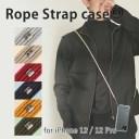 送料無料 iPhone12 iPhone12Pro PHONECKLACE ロープショルダーストラップ付き クリアケース ク……