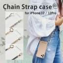 送料無料 iPhone12 iPhone12Pro PHONECKLACE チェーンショルダーストラップ付 クリアケース ソ……