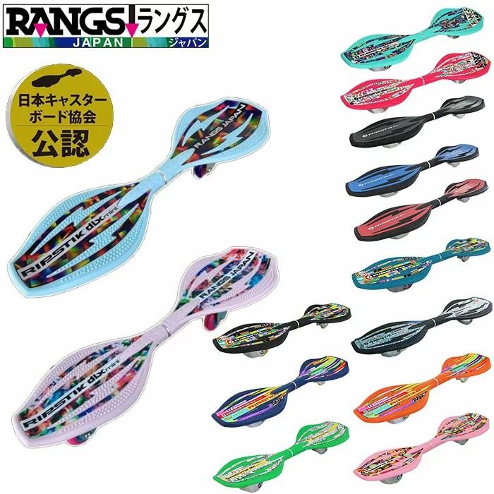 ラングスジャパン リップスティック デラックス ミニ 【RANGS JAPAN】【RIPSTIK D