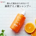AFC 薬用アミノ酸シャンプー爽快柑 ボトル 500mL