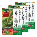 【9月キャンペーン価格】乳酸菌入り(500億個)フルーツ青汁 15回分 3個セット