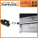 B02-RC リアビジョンカメラ車種別取付キット(トヨタ・アルファード/ヴェルファイア用){B02-RC[9980]}