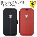 Ferrari フェラーリ 公式ライセンス品 iPhone11Pro iPhone11 iPhone11ProMax 本革 手帳型ケー……