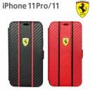 Ferrari フェラーリ 公式ライセンス品 iPhone11Pro iPhone11 カーボン調 手帳型 ケース ブック……