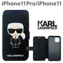 カール・ラガーフェルド 公式ライセンス品 iPhone11Pro iPhone11アイフォン11Pro アイフォン11……