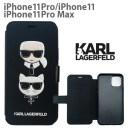 カール・ラガーフェルド 公式ライセンス品iPhone11Pro iPhone11 ProMax 手帳型ケース アイフォ……