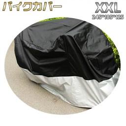 人気二枚重ねのバイクカバー 防水■XXLサイズ愛車を傷付けな