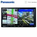 パナソニック カーナビ SSDカーナビゲーション ストラーダ Eシリーズ 7V型 ワンセグ CN-E300D【送料無料】【KK9N0D18P】